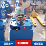 MC-315Manual operation of pipe cutting machine.
