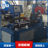 MC350Hydraulic automatic pipe cutter.