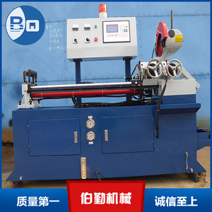 315 hydraulic automatic pipe cutting machine.