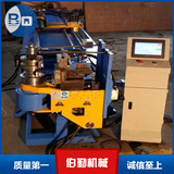 DW50CNC-3A-2SAutomatic pipe bender.