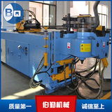 DW63CNC-3A-2SAutomatic pipe bender.