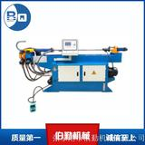 DW38-NCSingle-head hydraulic pipe bender.