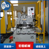 MC500Hydraulic disc saw cutting machine.