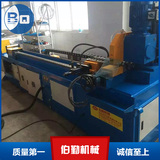 MC-350-CNCServo fully automatic lengthening cutter.