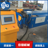 DW75-NCSingle hydraulic semi-automatic pipe bender.